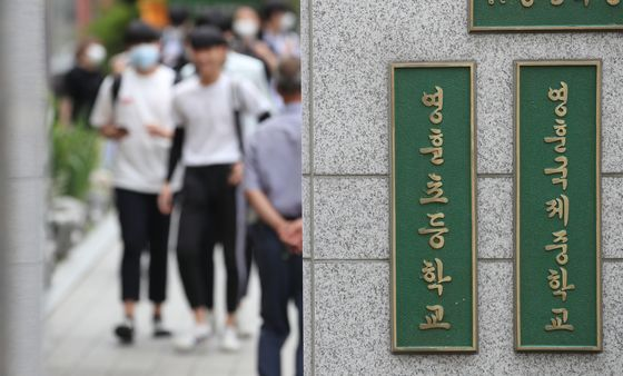Students leave Young Hoon International Middle School in Gangbuk District, northern Seoul, Wednesday, after the Seoul Metropolitan Office of Education announced that it would revoke its special status. [NEWS1]