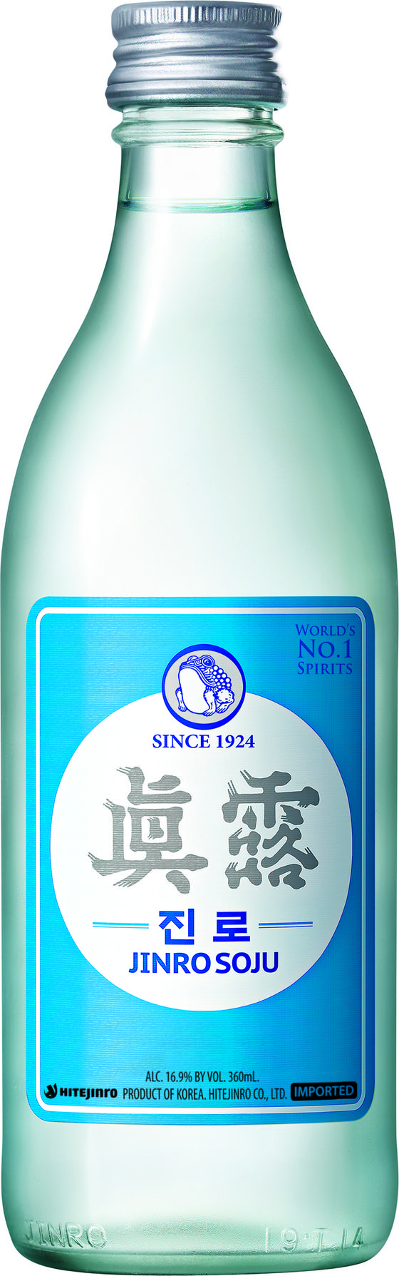 Jinro is Back soju. Hite Jinro is exporting the alcohol drink to seven countries starting this month. [HITE JINRO]