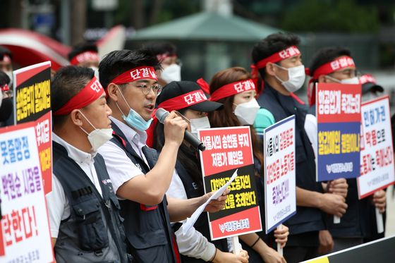 Korean Air Lines' labor union protests Seoul city's proposal to turn a company-owned plot on Songhyun-dong in central Seoul into a park in front of Seoul City Hall in central Seoul on Thursday. [NEWS1]