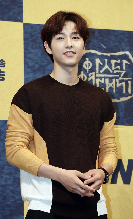 Song Joong-ki [ILGAN SPORTS]