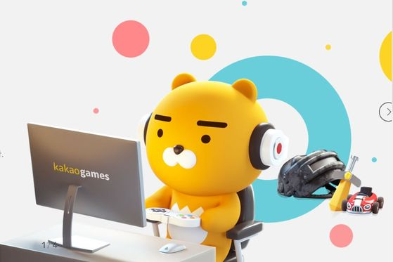 Kakao Games submitted documents for a preliminary examination to be listed on the Kosdaq market, Thursday. [KAKAO GAMES]