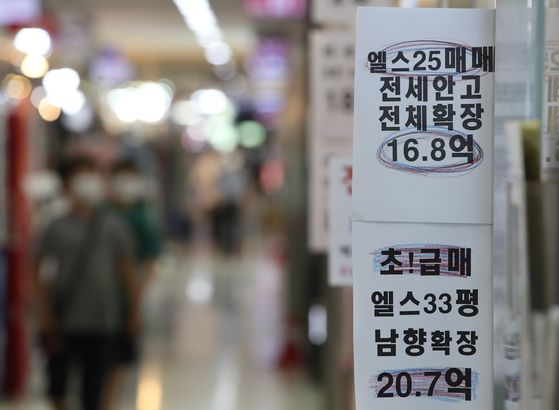 A real estate agency with signs advertising apartments for rent and sale in Jamsil on June 9. [YONHAP]