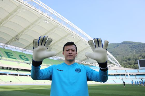 Daegu FC goalkeeper Gu Sung-yun poses for a photo at DGB Daegu Bank Park in Daegu. [DAEGU FC]
