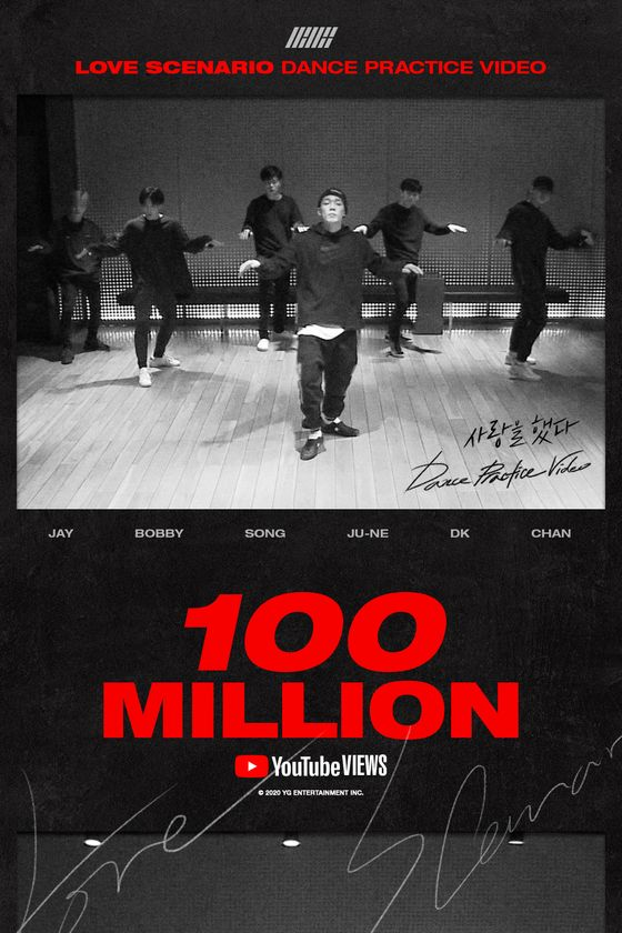 """Boy band IKON's dance practice video of """"Love Scenario"""" surpassed 100 million views on YouTube over the weekend. [YG ENTERTAINMENT]"""