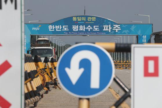 A U-turn sign on the road through Paju, Gyeonggi, into North Korea. [YONHAP]