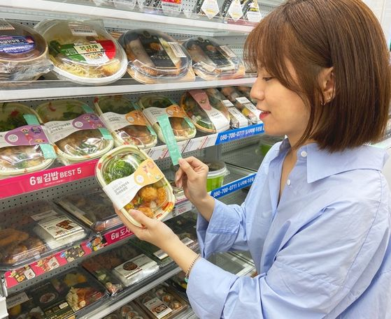 7-Eleven introduced a low-calorie lunch box called Slim Meal. [7-ELEVEN]