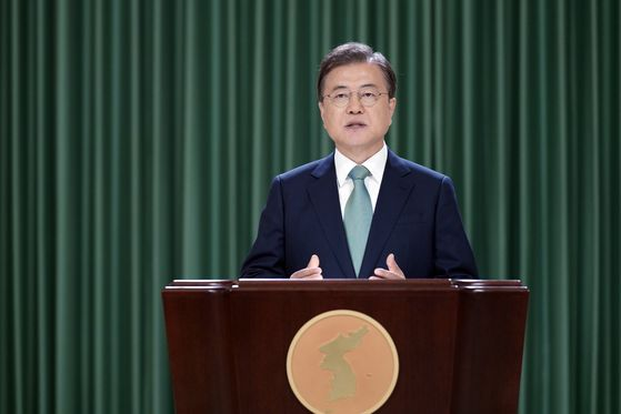 South Korean President Moon Jae-in delivers a filmed address for a ceremony to mark the 20th anniversary of the first summit between South and North Korea in 2000. [BLUE HOUSE]