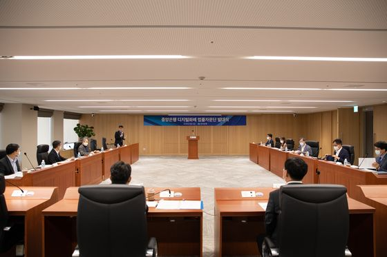 The Bank of Korea holds a kick-off ceremony of a legal counseling office dedicated to Central Bank Digital Currency which launched Monday.