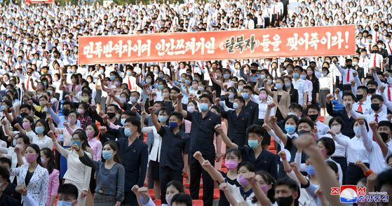 North Korean youths partake in a state-sponsored rally held in Pyongyang on June 6 to denounce propaganda leaflets from South Korea sent by resettled North Korean defectors. Such protests have continued in the North for days. [YONHAP]