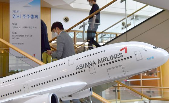 A model of an Asiana plane displayed at the airliner's headquarters in Gangseo District, western Seoul, on Monday where a shareholder meeting was held. [YONHAP]
