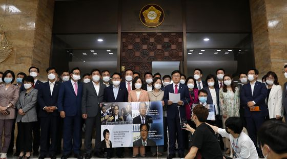 First-term lawmakers of the main opposition United Future Party hold a press conference at the National Assembly on Monday to denounce the ruling Democratic Party's plan to elect standing committee chairs without a compromise. [NEWS1]