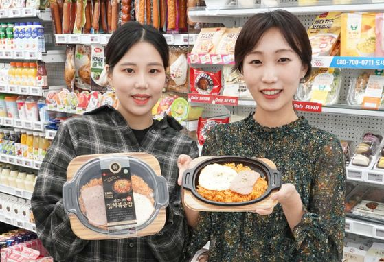 7-Eleven released a lunch box named Signature Kimchi Fried Rice. [7-ELEVEN]