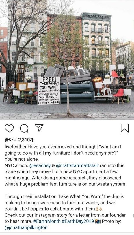 Abandoned furniture is piled up in New York. Next to the piles of furniture, there is a sign that reads anyone can take the furniture for free. Furniture rental subscription providers say that their service can solve such problems. [SCREEN CAPTURE]