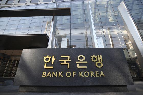 The Bank of Korea building [YONHAP]
