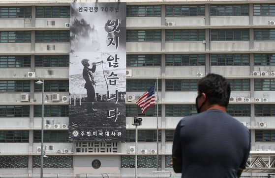 """A banner commemorating the 70th anniversary of the outbreak of the 1950-53 Korean War hangs from the wall of the U.S. Embassy in central Seoul on Tuesday, after a banner with the anti-racism slogan """"Black Lives Matter"""" was taken down.  [WOO SANG-JO]"""