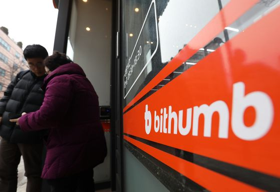 People stand in front of Bithumb's customer service office. [NEWS1]