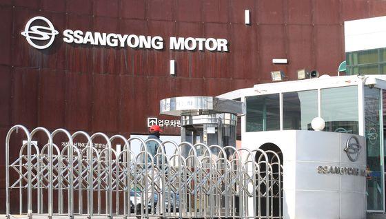 SsangYong Motor factory in Pyeongtaek, Gyeonggi. [YONHAP]