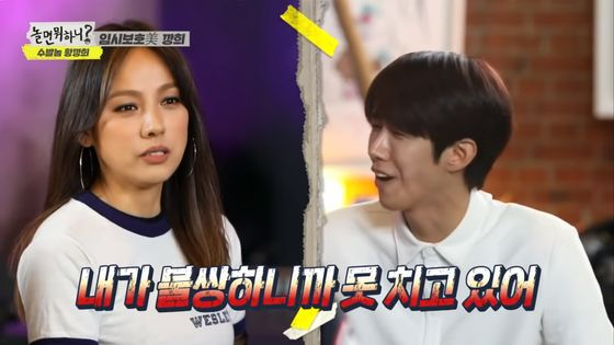 """Kwanghee appearing on """"HowDo You Play?"""" on May 30. [SCREEN CAPTURE]"""