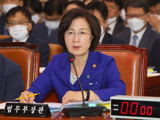 Justice Minister Choo Mi-ae speaks at the Legislation and Judiciary Committee of the National Assembly on Thursday.  [YONHAP]