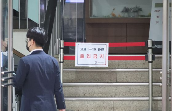 The cafeteria of the government complex in central Seoul is shut on Friday after one of its visitors tested positive for the new coronavirus. [YONHAP]