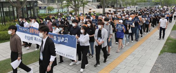 Students from Yonsei University in Sinchon, western Seoul, demand the school refund their tuitions and improve grading systems Thursday. [YONHAP]