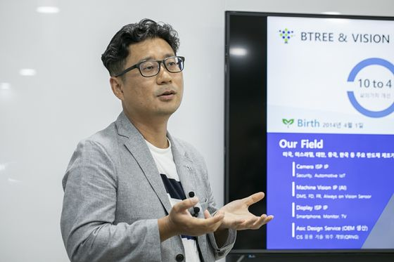 Kim Hui-geol, vice president and chief technology officer at Btree, explains the newly developed quantum random number generation (QRNG) chip at its company in Seongnam, Gyeonggi. [SK Telecom]