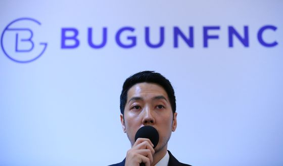"""Park Jun-sung Bugun FNC CEO and the husband of the Instagram influencer Im Ji-hyun, makes a public apology on May 20 last year at the company's headquarters in Seoul after several controversies, related to quality control, customers response and deleting negative reviews, became the focus of attention. The company is accused by the FTC of deceiving consumers by only exposing positive reviews and manipulating the """"best items"""" list. [YONHAP]"""