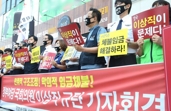 Eastar Jet's labor union holds a press event in North Jeolla on June 19, demanding the airline pay off unpaid wages. [YONHAP]