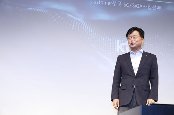 KT Senior Vice President Yi Sang-hwan explains a new internet plan GiGA Wi on Monday at the headquarters of KT in central Seoul. [KT]