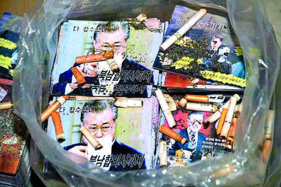 The propaganda leaflets North Korea is threatening to send to South Korea in reaction to those sent by North Korean defectors. [RODONG SHINMUN/NEWS1]