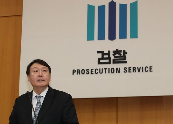 In this file photo, Prosecutor General Yoon Seok-youl delivers the opening remarks during a meeting with the heads of district prosecutors' offices on Feb. 10.  [YONHAP]