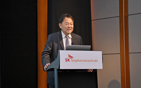 SK Biopharmaceuticals' CEO and president Cho Jeong-woo speaks at an online press conference on Monday. [SK BIOPHARMACEUTICALS]