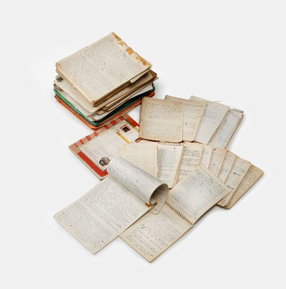Forty years of diary entries by Seong Kap-sun. [NATIONAL MUSEUM OF KOREAN CONTEMPORARY HISTORY]