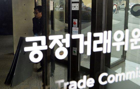 The Fair Trade Commission building [KIM SUNG-TAE]
