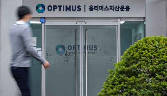 The front gate of the private equity fund Optimus Asset Management's office in Gangnam District, southern Seoul, Thursday, after the prosecution issued seizure warrants for 14 locations. [NEWS1]