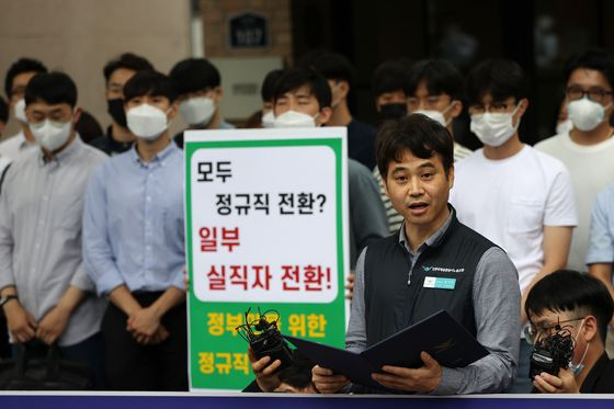 Incheon International Airport Corporation's labor union protests against the state-run corporation's decision to offer standard employment to 1,902 security guards. The union said the unilateral decision has caused conflict and confusion. [YONHAP]
