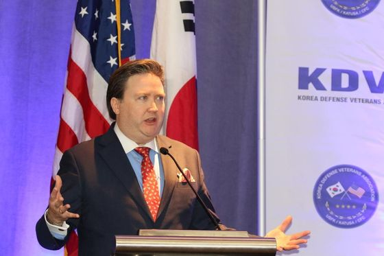 Marc Knapper, the U.S. deputy assistant secretary of state for Korea and Japan, speaks at a forum in Washington last December. [YONHAP]