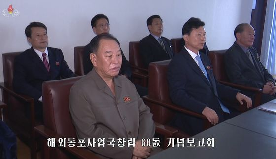Kim Yong-chol, vice chairman of the North's ruling Workers' Party Central Committee, attends a political event in Pyongyang on Monday, according to footage released by the state-run Korean Central Television. [YONHAP]