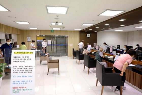 Individual investors line up at NH Investment & Securities' Myeong-dong branch in central Seoul on Wednesday to subscribe to SK Biopharmaceuticals' public offerings. [NH INVESTMENT & SECURITIES]