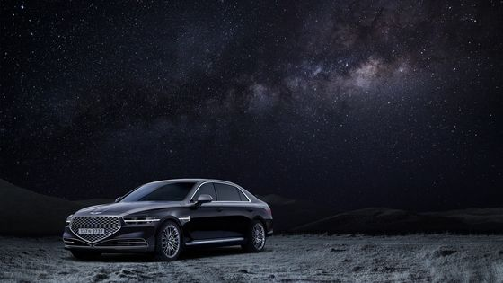 The exterior of the new Genesis G90 model's limited edition, dubbed the Stardust. [HYUNDAI MOTOR]
