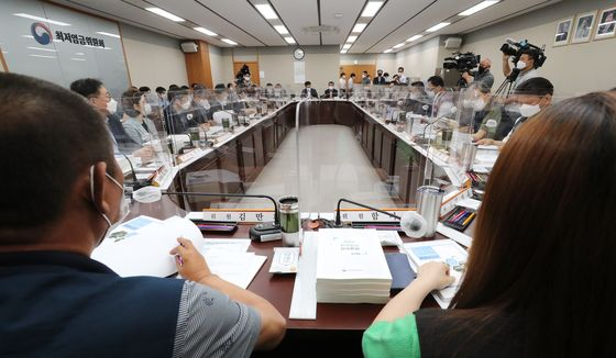 Participants attend a meeting of the Minimum Wage Commission in the administrative office in Sejong Thursday. [YONHAP]