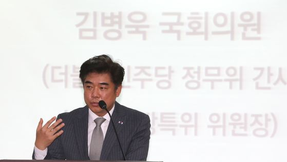 Rep. Kim Byung-wook of the ruling Democratic Party speaks during a seminar designed to discuss the government's new tax policy on June 25 at the National Assembly in Yeouido, western Seoul.