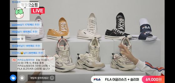 Fila sneakers are sold on a Kakao Live Shopping event in May. [KAKAO]