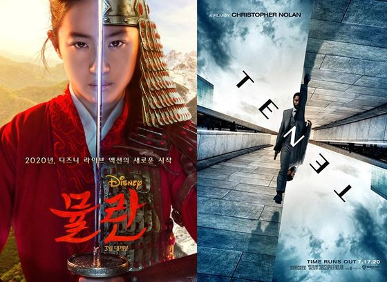 """Two highly anticipated films — Disney's """"Mulan,"""" left, and Warner Brothers' """"Tenet"""" by Christopher Nolan — pushed back their release dates again due to the coronavirus pandemic. [WALT DISNEY COMPANY KOREA, WARNER BROS]"""