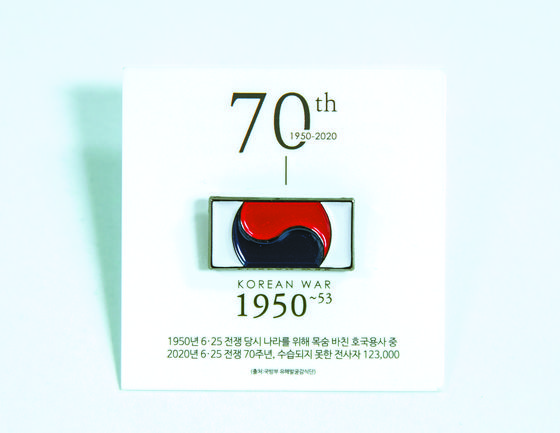 The Taegeukgi badge, symbolizing Korea's national flag laid atop a box containing the recovered remains of soldiers from the 1950-53 Korean War. [PARK JONG-KEUN]