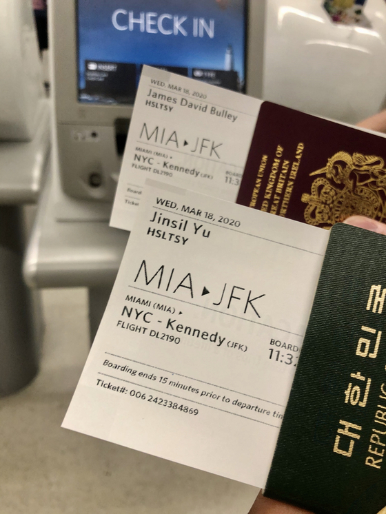 A last-minute flight from Miami to New York City takes us one step closer to a flight out of the United States. [JIM BULLEY]