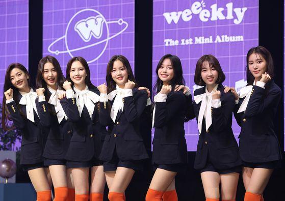Girl group Weeekly [ILGAN SPORTS]