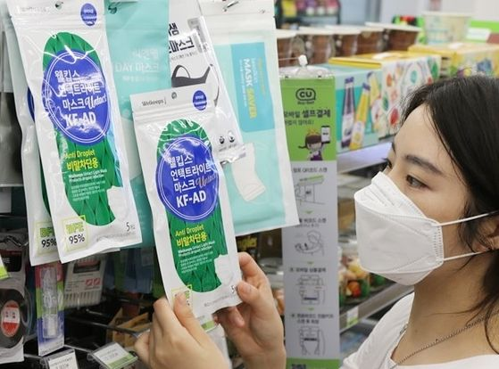 KF-AD masks are displayed at a CU convenience store. [BGF RETAIL]