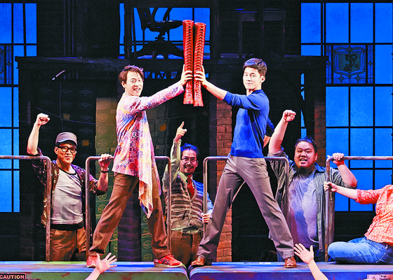 Korean production of musical Kinky Boots will kick off next month at the Blue Square in central Seoul. [JOONGANG ILBO]
