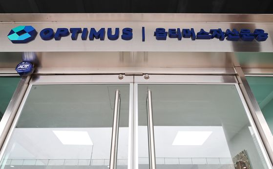 Optimus Asset Management's office in Gangnam, southern Seoul on June 23. The asset management business has been suspended amid prosecutors' investigation. [YONHAP]